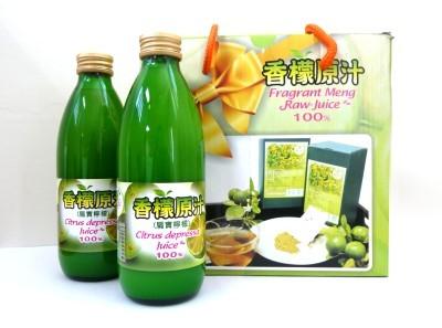【福三滿】台灣香檬原汁2入組禮盒*12盒/箱