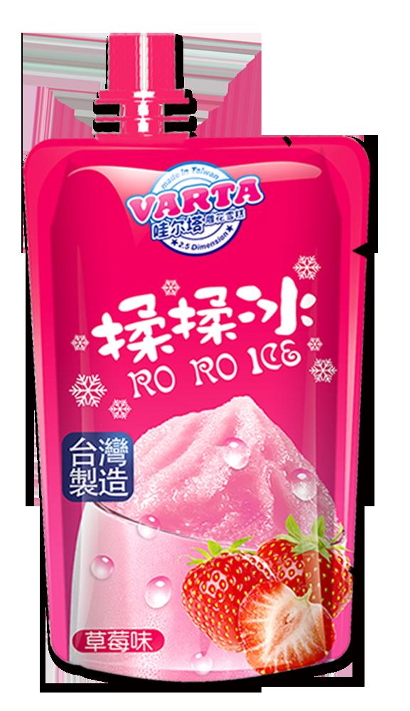 【哇爾塔VARTA】草莓味揉揉冰( 95g*20包 )