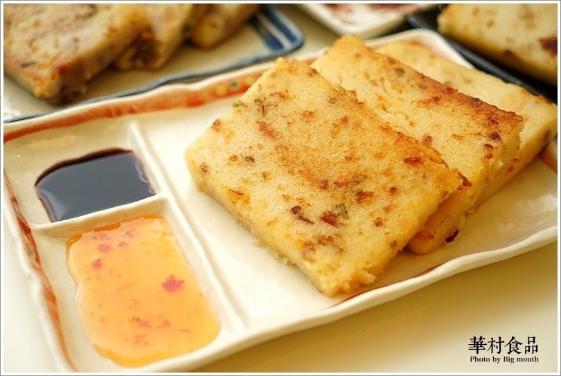 【華村食品】廣興做粿 純米食台式蘿蔔糕 600g*12入