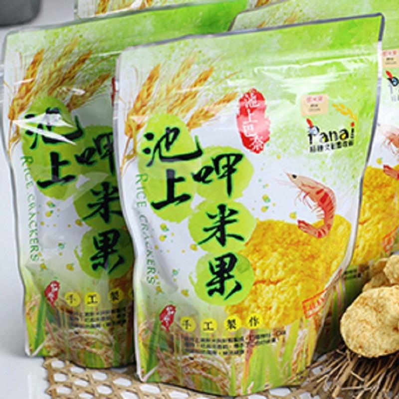 【美食村】池上呷米果(綜合-3口味各10包) 80g/包*30包