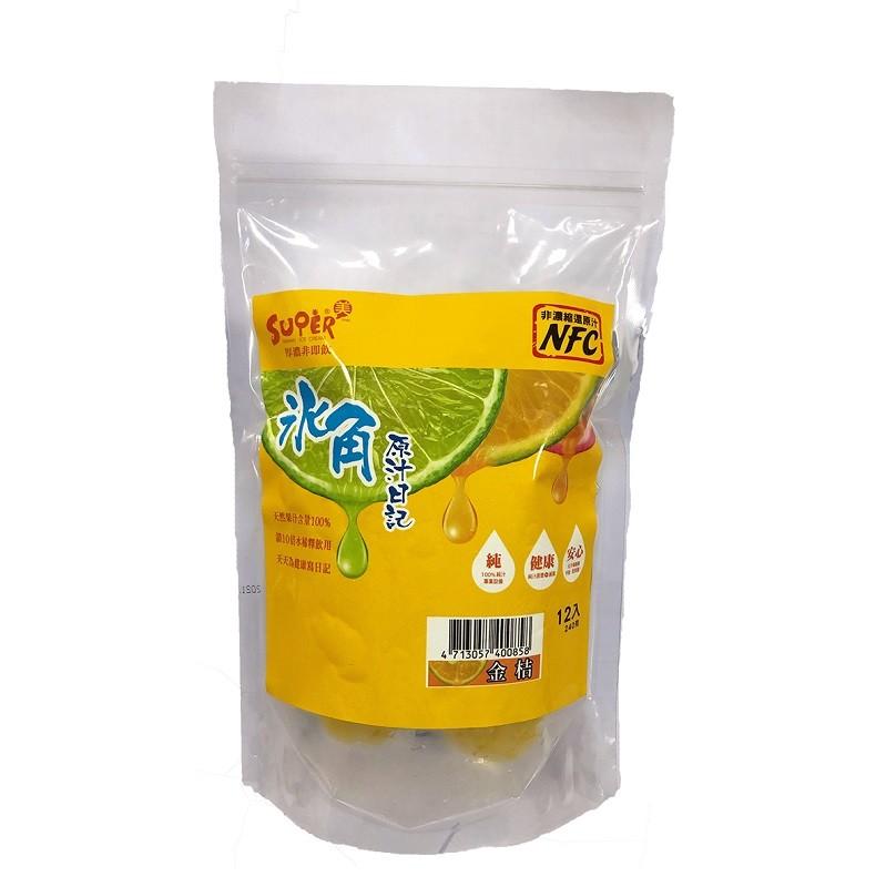 【超級美 Supermei】金桔冰角日記 240g(12入)*12袋