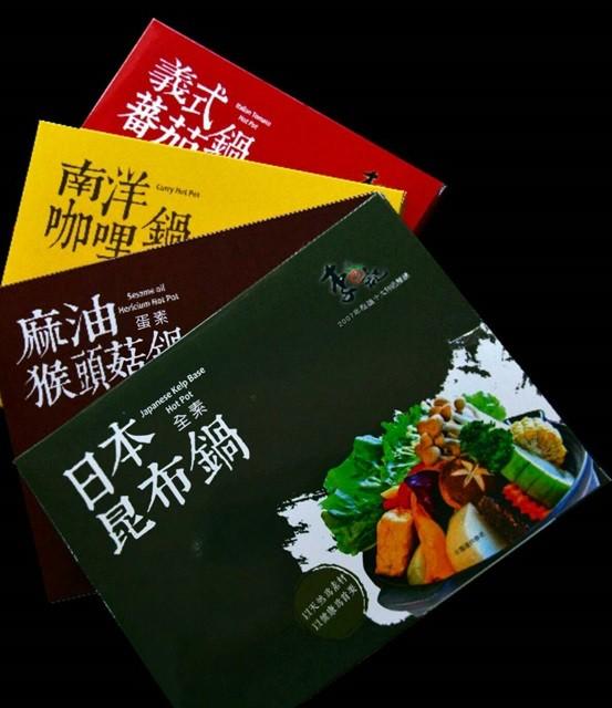 《李記豆工坊》素食養生湯底5入/組(口味任選)