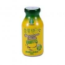 【中華民國農會台農鮮乳廠】香蕉保久乳飲品200ml*48瓶