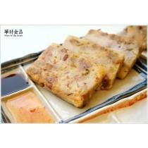 【華村食品】廣興做粿 純米食招牌芋頭糕 600g*12入