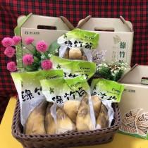 【歸仁區農會】綠竹筍(真空即食包)600g(2入~3入)*12包
