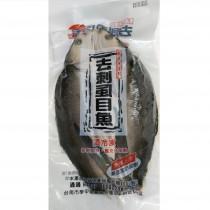 【錦湖產銷班】去刺虱目魚 600g*20尾/箱