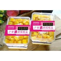 【美食村】芒果濃奶蛋糕盒 600g*15盒